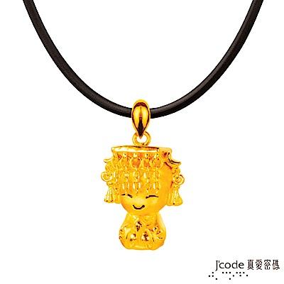 J'code真愛密碼 小萌佛-媽祖黃金墜子-立體硬金款 送項鍊