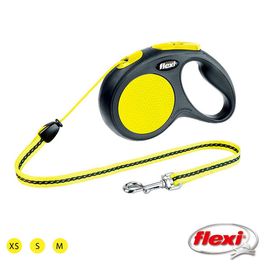 【飛萊希】flexi 炫光系列 伸縮牽繩 索狀 XS號