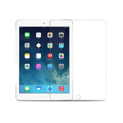 Apple iPad Pro 9.7吋鋼化玻璃保護貼
