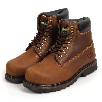 Kai Shin 高筒 鋼包頭 安全工作鞋 褐色