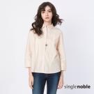 獨身貴族 知性玩味拼接直條紋設計襯衫(2色)