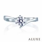 A-LUXE 亞立詩 GIA認證 0.40克拉E VS1 3EX車工18K求婚鑽石戒指#1