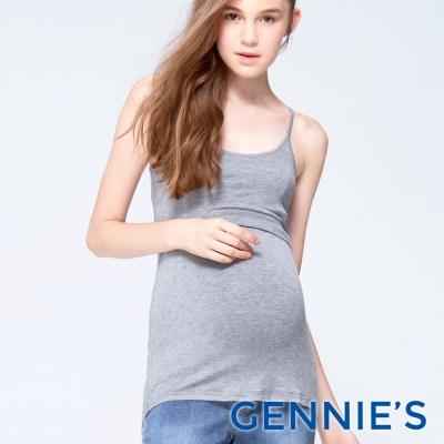 Gennies專櫃-搭細肩帶哺乳短版背心(D3V02-灰)-M