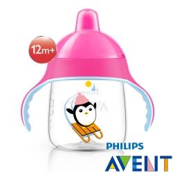 任PHILIPS AVENT 鴨嘴吸口水杯260ml(E65A075300)-企鵝-粉