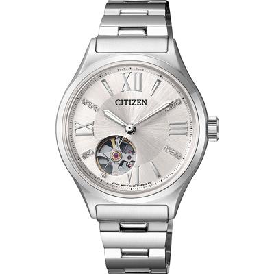 CITIZEN 星辰 雙鏤空時尚機械女錶(PC1001-53A)-銀/34mm