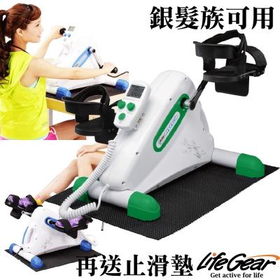 【來福嘉 LifeGear】16065 MIT手足兩用可復健健身車