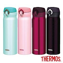 THERMOS膳魔師 超輕量 不鏽鋼真空保溫瓶0.5L