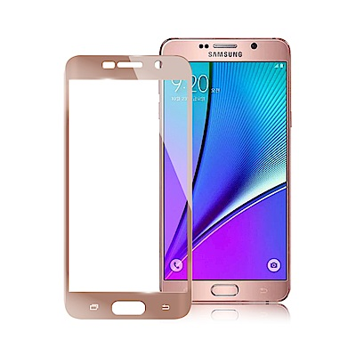 XM Samsung Galaxy Note 5 超透滿版 2.5D 鋼化玻璃貼-玫瑰金