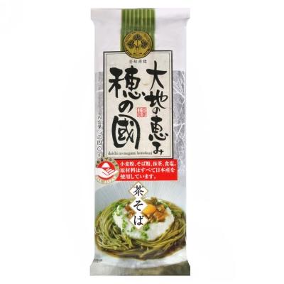 岩田製麵 穗之國茶蕎麥麵(240g)