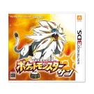 精靈寶可夢 太陽 - 3DS中文版(日文主機專用)(拆封無鑑賞期)