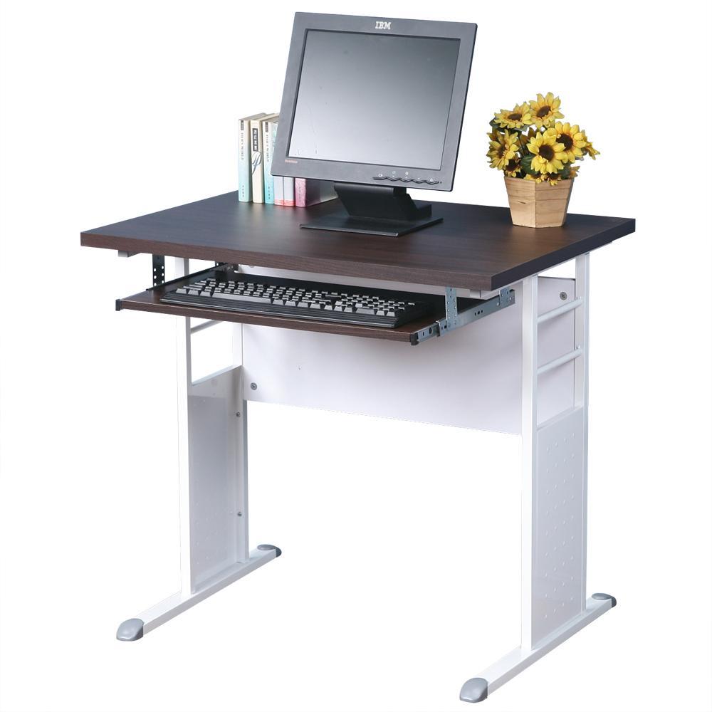 Homelike 巧思80x60辦公桌(附鍵盤)-胡桃桌面/亮白桌腳
