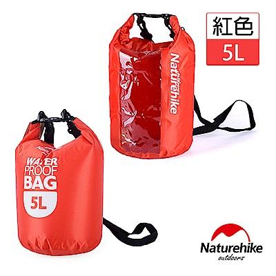 任- Naturehike輕量可透視密封防水袋5L 紅色