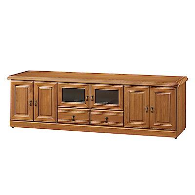 品家居 瑪莉莎7尺樟木實木長櫃/電視櫃-210x50.4x61.5cm免組
