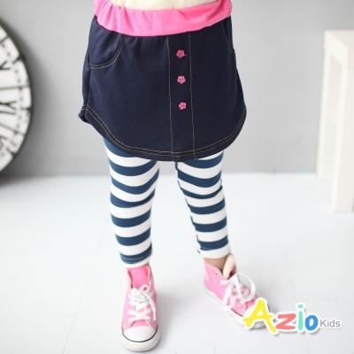 Azio Kids 童裝-內搭褲裙 小花釦子條紋內搭褲裙(藍)