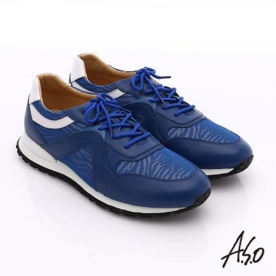 A.S.O 輕量抗震 真皮網布拼接活力休閒鞋 藍