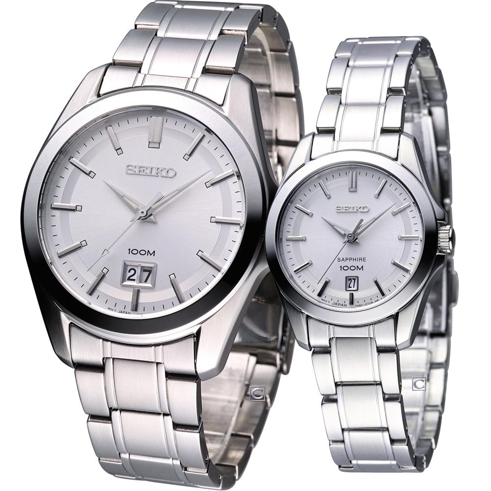 SEIKO 愛相隨甜蜜對錶-都會情人版/40+26mm