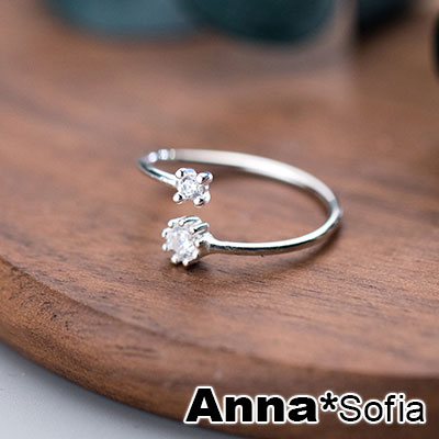 AnnaSofia 交叉雙點鑽 925純銀開口戒指(銀系)