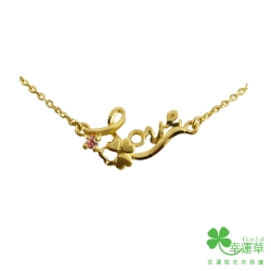 MANSTYLE 關於愛黃金小套鍊 (約0.94錢) (幸運草金飾出品)