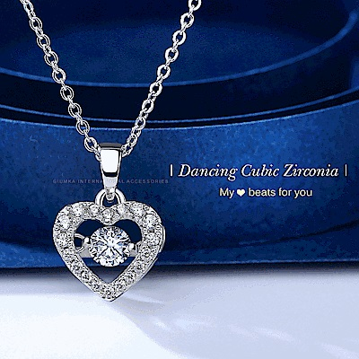 GIUMKA 925純銀項鍊 寵愛甜心 跳舞石系列-共3色