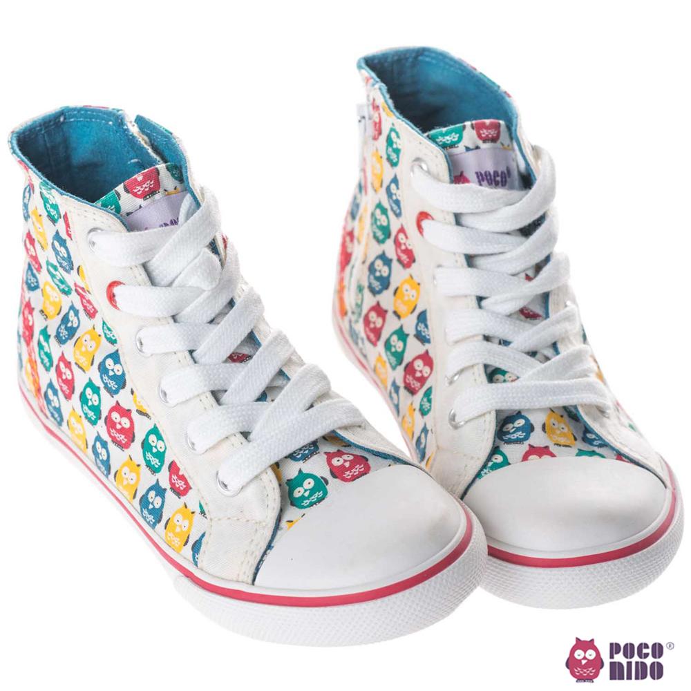 英國 POCONIDO 時尚貓頭鷹高筒拉鍊帆布鞋