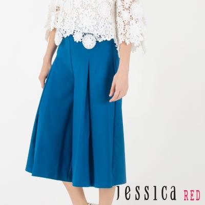 【JESSICA RED】法式優雅簡約打褶造型寬褲(藍)