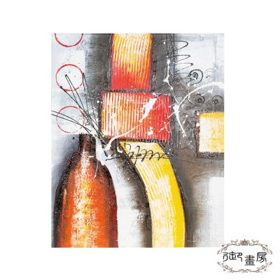 御畫房-滿面春風-手繪抽象油畫-40-50cm無框