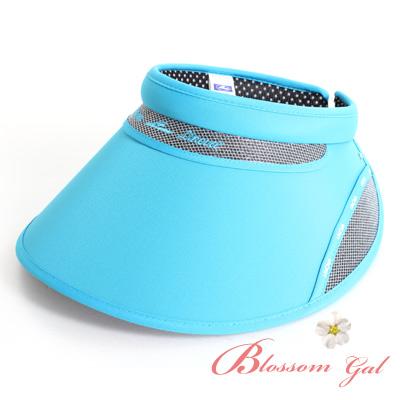 Blossom Gal 韓系運動風玩美防曬大遮陽帽(天藍)