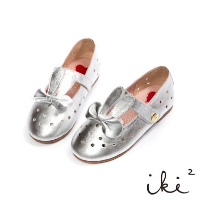 iki2 童鞋-甜心派對鏤空洞洞蝴蝶結真皮娃娃鞋-銀