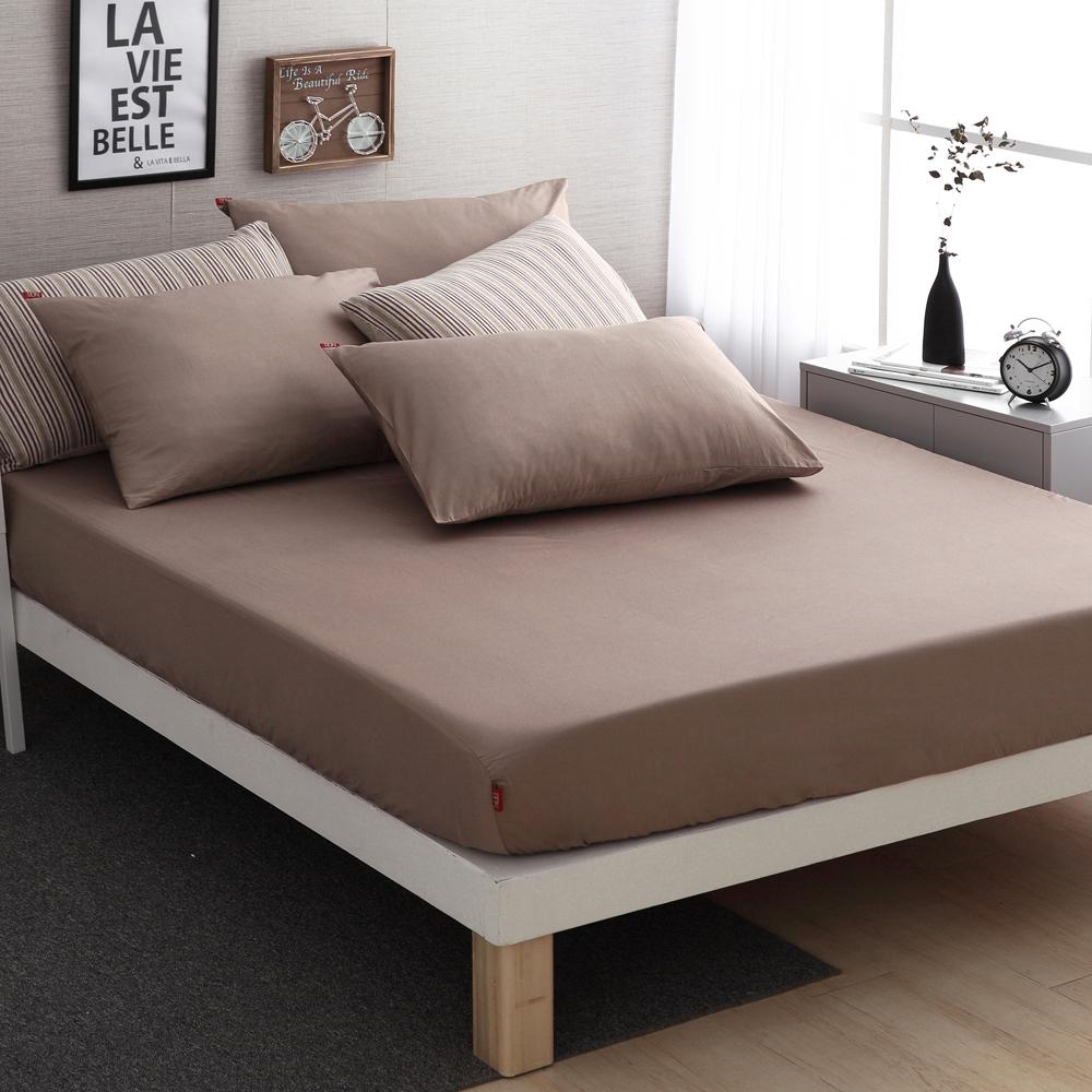 DON極簡生活-沉穩咖 加大三件式200織精梳純棉床包枕套組