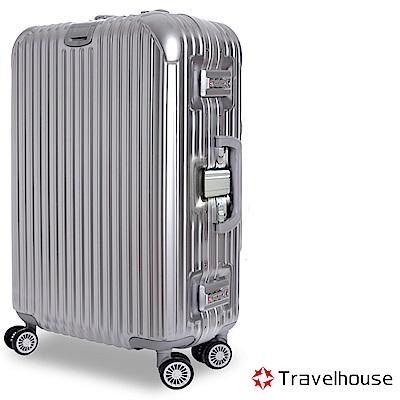 Travelhouse 爵世風華 26吋PC鋁框鏡面行李箱(銀)