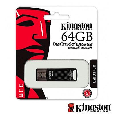 Kingston 金士頓 64G DTEG2 USB3.0/3.1 隨身碟