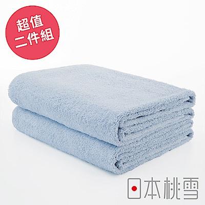 日本桃雪飯店浴巾超值兩件組(水藍色)