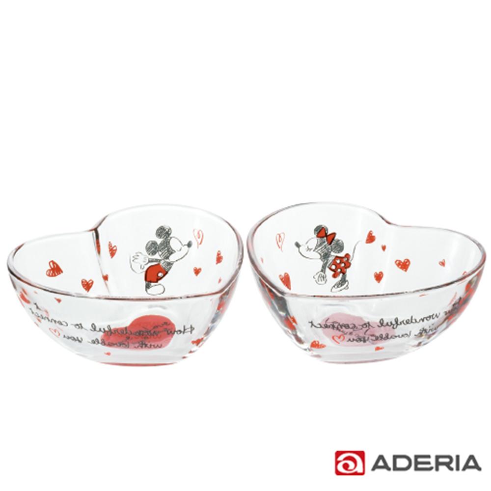 ADERIA LoveLove系列米老鼠心型玻璃碗兩入組