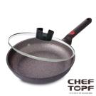 韓國 Chef Topf 崗石系列耐磨不沾平底鍋28公分(附鍋蓋)