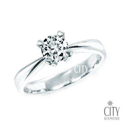 City Diamond『我的寶貝』50分鑽戒