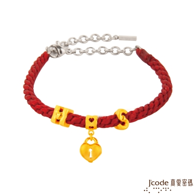 J code真愛密碼金飾 心&靈魂HEART & SOUL黃金編織手鍊-紅
