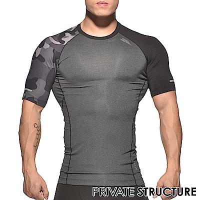 P.S 摩登X系列-專業運動機能型男迷彩合身短袖上衣/T恤(深麻灰色)