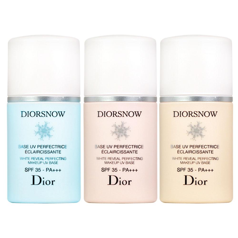 Dior 迪奧 雪晶靈極緻透白潤色隔離霜 SPF35-PA+++(30ml)