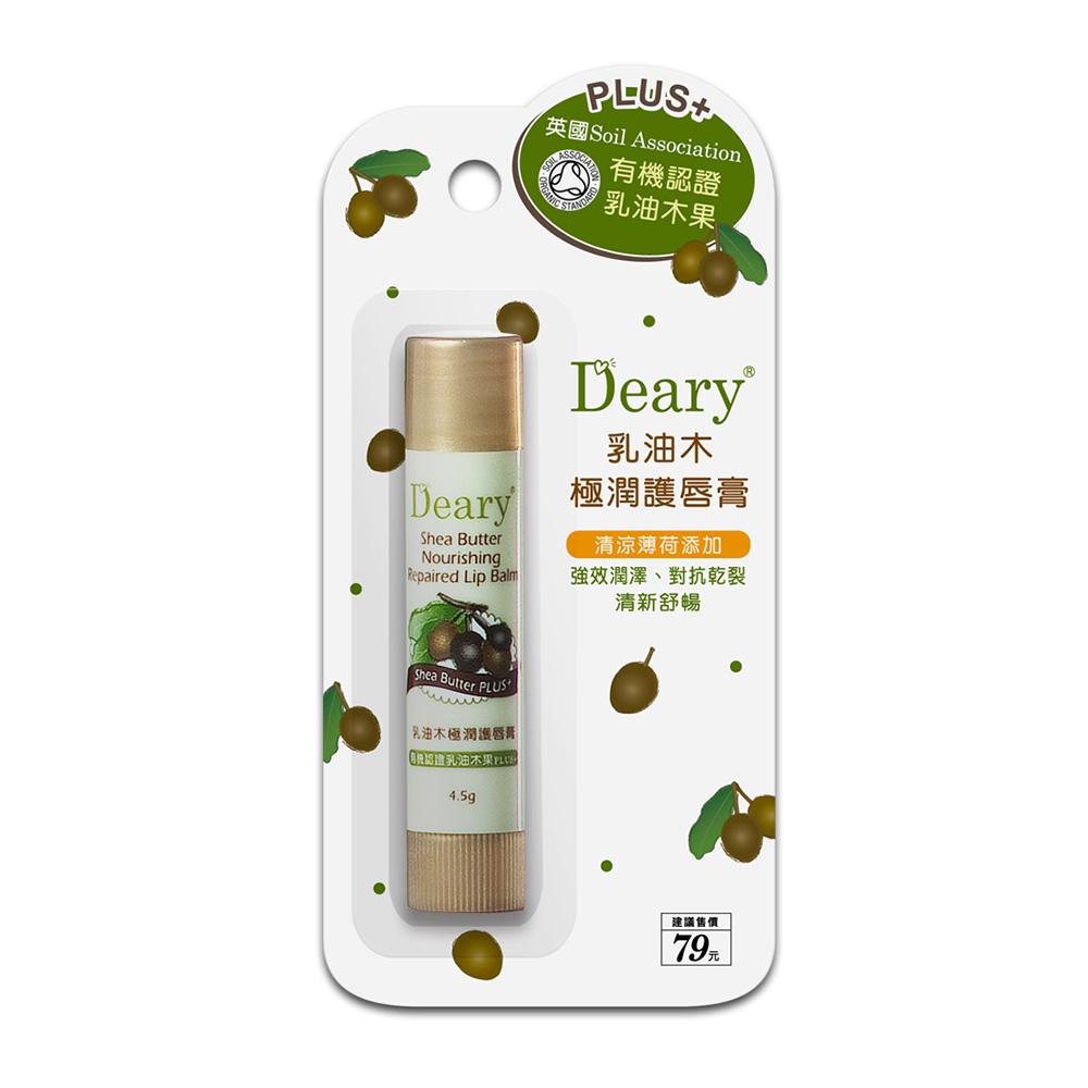 Deary媞爾妮 乳油木極潤護唇膏4.5g支x6