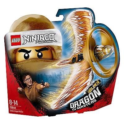 樂高LEGO 旋風忍者系列 LT70644 黃金飛龍大師