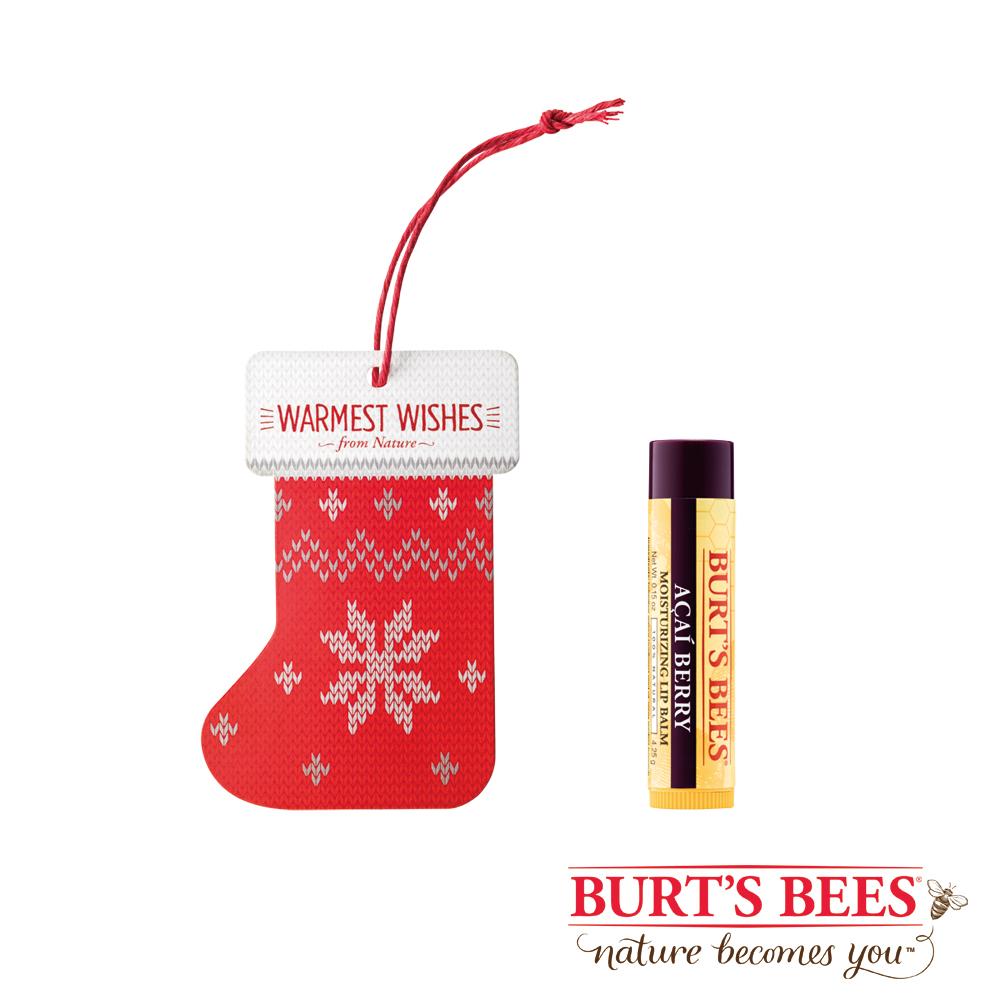 Burt's Bees 聖誕襪巴西護唇膏組