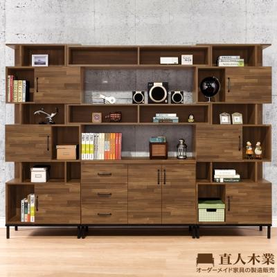 日本直人木業-MAKE積層木280CM廚櫃收納櫃組(280x40x196cm)