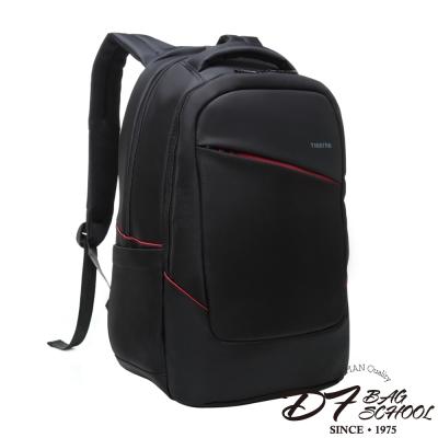 DF-BAGSCHOOL-日系商務銀座尼龍款筆電後背包