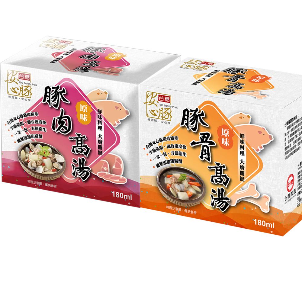 台糖安心豚 豚骨+豚肉高湯6盒組(10小包/盒;18毫升/包)