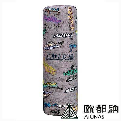 【ATUNAS 歐都納】透氣頭巾/面罩/領巾/單車/爬山運動配件 A-A1706 灰