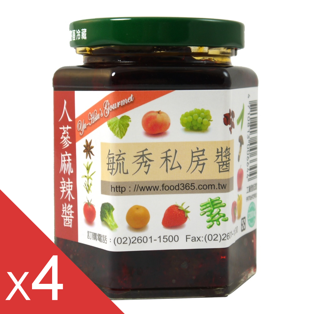 毓秀私房醬 人蔘麻辣湯底醬(250g/罐)*4罐組