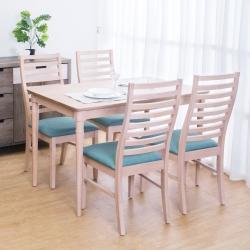 Bernice-布卡恩4尺實木餐桌椅組(一桌四椅)-120x75x76c