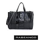 RABEANCO 簡約流線設計拼接牛皮手提包-低調黑