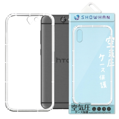 【SHOWHAN】 HTC One A9 (5吋)空壓手機殼