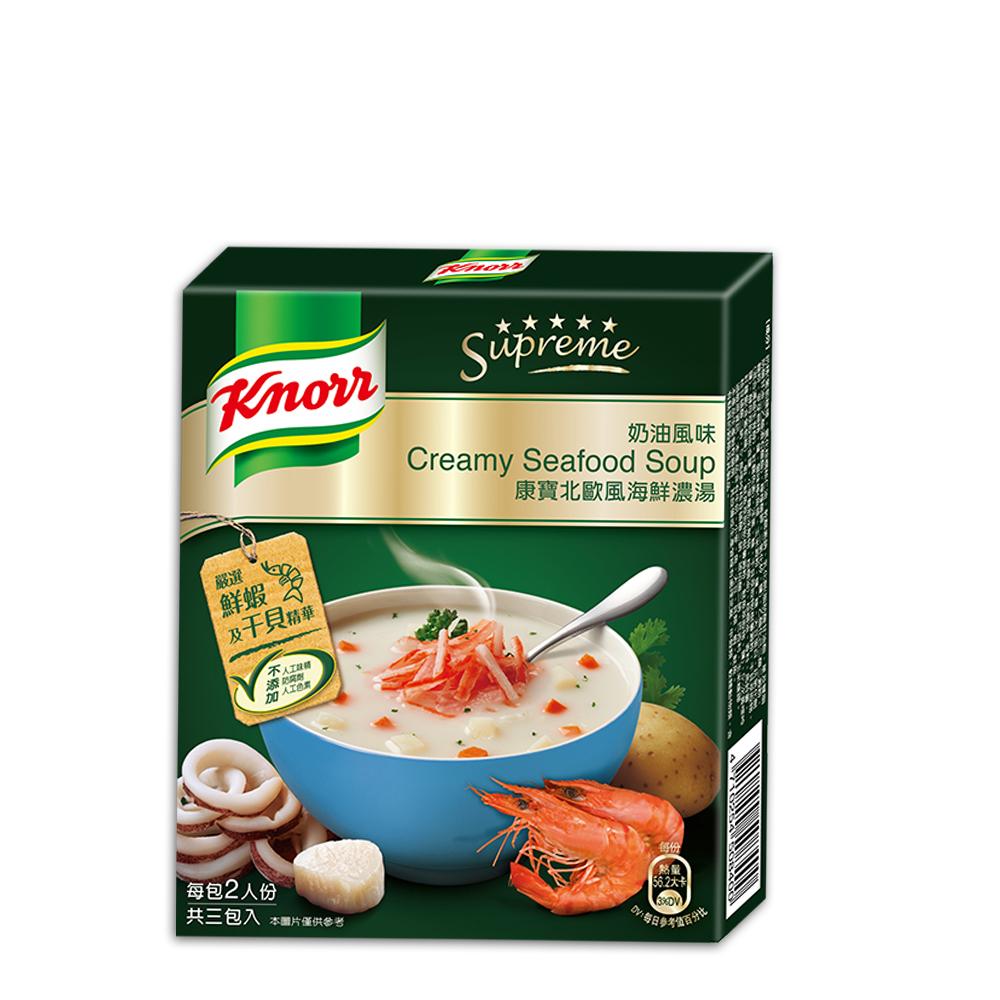 康寶濃湯 奶油風味北歐風海鮮濃湯(3入/盒)